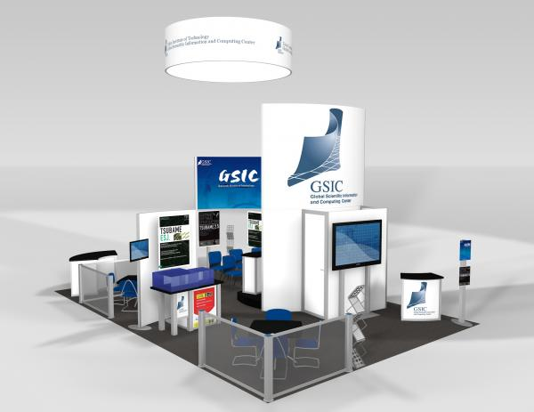 RE-9057 Trade Show Rental Exhibit -- Image 1